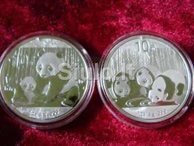 Parduodu Gryno sidabro monetas su Pandomis. Tel. 8 605 45548