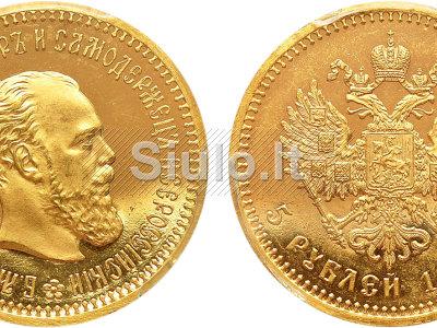 Brangiai perku Carines Auksines monetas. Tel. 8 605 45548
